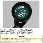 79716 デイトナ電気式スピード&タコメーター デジタルベローナ