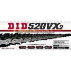 DIDチェ-ン 520VX2-120L/VIRAGO250 WR250 TT600