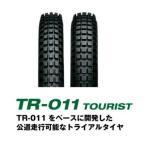 【当日発送】IRCタイヤTR-011ツーリスト前後 2.75-21 4.00-18 セロー250
