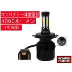 ★(POWER FORCE) LEDヘッドライトバルブ H4/HS1(Hi/Lo) 4,000LM GROMLEAD125Dio110CBR250RDunkTACTマジェスティSトリシティ125シグナスX