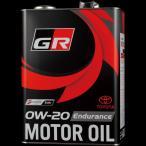 TOYOTA GAZOO Racing トヨタ純正 GR モーターオイル Endurance  0W-20  4L缶  エンジンオイル