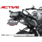 YAMAHA MT-09 TRACER ACTIVE フェンダーレスキット【1153059】