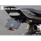 ZRX1200 DAEG GILD design(ギルドデザイン) フェンダーレスキット【71500】