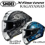 SHOEI(ショウエイ) X-Fourteen X-14 KAGAYAMA5 (カガヤマ5) フルフェイスヘルメット