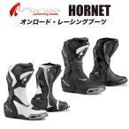 FORMA(フォーマ) HORNET レーシングブーツ