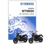 YAMAHA XSR700 サービスマニュアル QQS-CLT-000-B2G