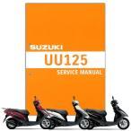 SUZUKI アドレス125 サービスマニュアル S0040-21910