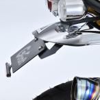 G-Craft Gクラフト ジークラフト フェンダーレスキット モンキー125