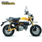 スペシャルパーツ武川 RSスポーツマフラー ブラックプロテクター 政府認証 モンキー125  JB02  04-02-0312