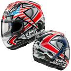 Arai RX-7X HAYDEN LAGUNA(ヘイデン・ラグナ) フルフェイスヘルメット
