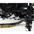 モンキー125/GROM Gクラフト シフトガイド(通称ガッチリくん) 32103