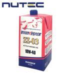 NUTEC(ニューテック)エンジンオイル インターセプター ZZ-03