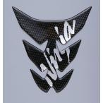 カワサキ 「Ninja」ロゴ入りタンクパッド(カーボン調)(J2007-0038)