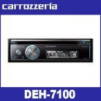 【送料無料!】カロッツェリア  DEH-7100  CD/USB/Bluetooth/チューナー メインユニット  carrozzeria