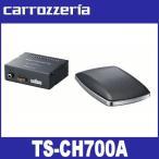 パイオニア 2ウェイパワードAVセンタースピーカー TS-CH700A カースピーカー