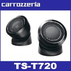 カロッツェリア TS-T720 チューンアップトゥイーター carrozzeria