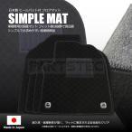 B11A ekスペース / カスタム フロアマット 社外品 ブラック 対応年式 : H26/2〜