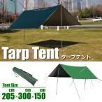 ヘキサタープ テント グリーン 3m×3m 防水 UVカット アウトドア 簡単設営 日よけ 日除け コンパクト収納 簡易テント サンシェルター / 93-589