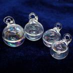 【数量限定】ガラスドームチャーム 05.ウォーター オーロラ 3サイズ 水入り ガラス アクセサリーパーツ パーツ ハンドメイド 手芸