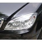 ベンツ メッキヘッドライトリングW204前期C180C200C230C250C300C63AMGブラバスロリンザー - 3,980 円