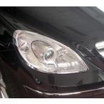 ベンツ メッキヘッドライトリング W245 B150B170B180B200AMGブラバスロリンザーカールソン ランプ リム