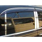 トヨタ 鏡面ステンレスピラーモール セルシオ 30系 31系 6枚セット