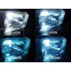 純正交換HID マツダ AZワゴン CX-7 MPV D2C/D2S/D2Rバルブ6000K8000K10000K12000K 保証有り
