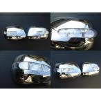 高品質LEDウインカーメッキドアミラーカバー トヨタ エスティマ(ACR30/40)アルファード(1#系前期)・ノア/ヴォクシーVOXY(6#系前期)・クルーガー