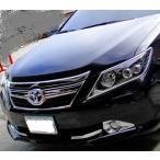 トヨタ カムリ ハイブリッド AVV50 50系 クロームメッキヘッドライトリング ヘッドランプリム