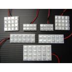 専用設計♪ 総計96連ホワイトLEDルームランプセット トヨタ セルシオ 20系 21系 室内灯