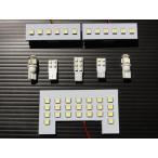 専用設計♪ 総計59連ホワイトLEDルームランプセット ホンダ インサイトZE2 室内灯 ルームライト ポジション球ナンバー灯セット