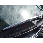 日産 マーチ K12 キューブZ11 ジューク F15 エクストレイルT32 クロームメッキ リアワイパーフレームカバー ワイパーブレードカバー