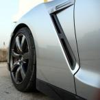 日産 リアルブラックカーボン フェンダーダクトカバー GTR GT-R R35