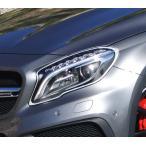 ベンツ ヘッドライト リング ヘッドランプリム GLAクラス X156 GLA180GLA250 GLA45 AMG ブラバスロリンザーカールソン