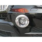 BMW X5 E70 07y〜 クロームメッキ フォグライトリング フォグランプリム フォグカバー パーツ MテクアルピナハーマンAC