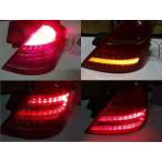 ベンツ 後期ルック LEDテールライト/テールランプ W221 S350S500S550S600S63S65 AMGブラバスロリンザーカールソン