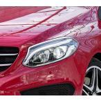 ベンツ メッキ ヘッドライトリング W246 B180 B250後期2015y〜 AMGブラバスロリンザー ヘッドランプリム ガーニッシュ