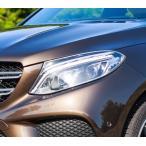ベンツ メッキ ヘッドライト リング W166 GLE350d GLEクラス AMG Coup〓 C292 GLE43 GLE63
