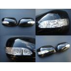 トヨタ 高品質LEDドアミラーカバー 交換式 セルシオ30系31系(全年式)クラウン 18系アスリート ロイヤルサルーン マジェスタ レクサス GS350 GS430 GS450h 202純