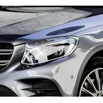 ベンツ X253 GLCクラス クロームメッキ ヘッドライトリング ヘッドランプ リム ガーニッシュ カバー
