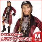 ショッピングコスチューム ルービーズ(Rubie's) 子ども用カリビアンプリンセスM 仮装 衣装 コスプレ ハロウィン 子供 キッズ 海賊