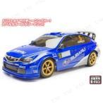 取寄品  1/16スケール スバルインプレッサ WRC2008 車 ラジコンカー