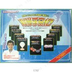 科学手品10 (米村でんじろう) (クロースアップマジック) パーティーグッズ パーティー用品 イベント用品 パーティーゲーム 玩具 おもちゃ 宴会