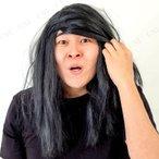ボサボサ長髪かつら ハロウィン 衣装 プチ仮装 変装グッズ コスプレ パーティーグッズ カツラ ウィッグ 笑えるかつら 面白かつら