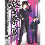 SMART・警察官(ポリス) パーティーグッズ コスプレ コスチューム 仮装 衣装 大人用 メンズ ハロウィン ポリスマン お巡りさん