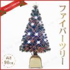 取寄品  クリスマスツリー レインボーカラーLEDスノーフレーク 90cm 装飾 飾り ライト