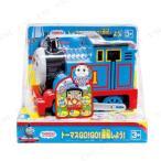 トーマス GO GO 運転しよう おもちゃ 玩具 オモチャ 室内ゲーム