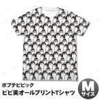 Yahoo!パーティワールドポプテピピック ピピ美オールプリントTシャツ ホワイト M アニメ 漫画 ゲーム キャラクターグッズ カットソー