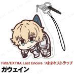 Fate/EXTRA Last Encore ガウェイン アクリルつままれストラップ
