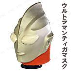 ウルトラマンティガマスク パーティーグッズ かぶりもの ハロウィン 衣装 コスプレ プチ仮装 変装グッズ